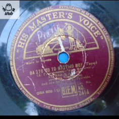 Muzica in limba greaca disc patefon gramofon His master voice BIEM AO 2414