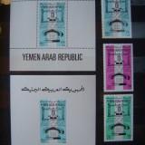 Yemen 1976 18 Euro telecomunicatii cosmos - serie si colite nestampilate MNH - Timbre straine