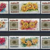 Fujeira 1969 12 Euro flori - serie nestampilata MNH - Timbre straine