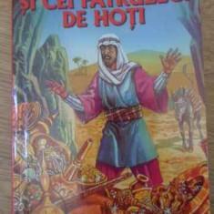 Ali Baba Si Cei Patruzeci De Hoti - O Mie Si Una De Nopti, 398157 - Carte Basme