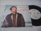 Cumpara ieftin DISC VINIL MELODII DE RAMON TAVERNIER 1976 FOARTE RAR!!EDC 10.511 DISC STARE EX.