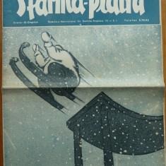 Revista Sfarma Piatra, nr. 58, 1937, Director Al. Gregorian, ziar legionar