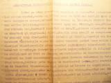 Eseu - Importanta Literaturii religioase romane vechi - nesemnat , 1944 Lita