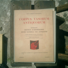 Corpus vasorum antiquorum - Suzana Dumitru et Petre Alexandrescu - Album Muzee