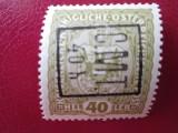 ROMANIA 1919 OCUPATIA ROMANA POCUTIA C.M.T SERIE MNH =CU EROARE