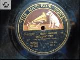 Muzica in limba ebraica disc patefon gramofon v foto! stare buna, Alte tipuri suport muzica