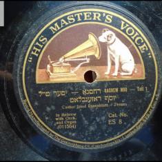 Muzica in limba ebraica disc patefon gramofon v foto! stare buna - Muzica Clasica, Alte tipuri suport muzica