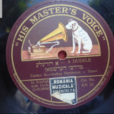 Muzica in limba idis disc patefon gramofon stare buna v foto!, Alte tipuri suport muzica