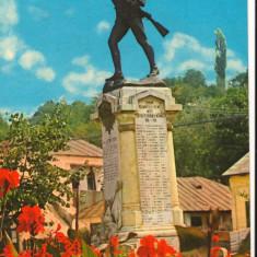 CPI (B8744) CARTE POSTALA - SLATINA. STATUIA ECATERINA TEODPROIU - Carte Postala Muntenia dupa 1918, Circulata, Fotografie