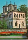 CPI (B8750) CARTE POSTALA - PITESTI. BISERICA SF. GHEORGHE, Circulata, Fotografie