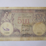 Romania 5 Lei 22 Noiembrie 1928