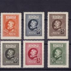 ROMANIA 1926  LP 74   A 60 a ANIVERSARE  A  REGELUI  FERDINAND  SERIE  MNH