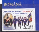 JANDARMERIA SERIE COMPLETA ,2010,MNH ROMANIA ., Nestampilat