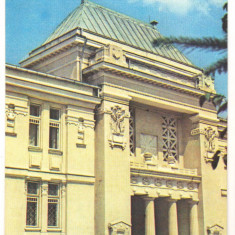 CPI (B8730) CARTE POSTALA - TARGOVISTE. MUZEUL - Carte Postala Muntenia dupa 1918, Necirculata, Fotografie