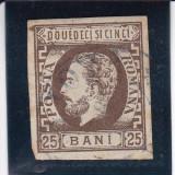 ROMANIA1871 , L P 33 , CAROL  I  CU  BARBA  VALOAREA  25 BANI  BRUN STAMPILAT