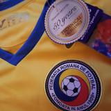 Tricouri ORIGINALE Joma Romania, Culoare: Galben, Marime: L/XL