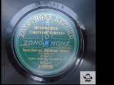 Strauss  Vals disc patefon gramofon v repertoriul in foto, Alte tipuri suport muzica