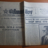 Ziarul romania libera 5 mai 1980-moartea lui iosip broz tito