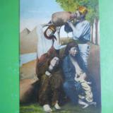 HOPCT 30 A EGIPT PORT SAID /FAMILIE PRANZ TRADITIONAL -NECIRCULATA, Printata