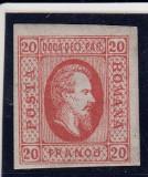 ROMANIA  1865 , LP 17 ,  ALEXANDRU IOAN CUZA VALOAREA 20 PARALE ROSU, Nestampilat