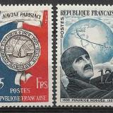 Franta 1951, Nestampilat
