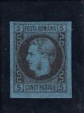 ROMANIA 1867 LP 19a CAROL I FAVORITI 5 PAR N/ALBAST. H.SUBTIRE POINCON L.PASCANU, Nestampilat