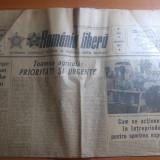 "Ziarul romania libera 15 septembrie 1975-art. si foto ""varsta de aur a craiovei"""