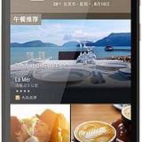 "HTC Desire 828 Single SIM 5.5"" FHD 16GB LTE Dark Grey - Telefon HTC"
