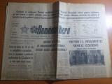 ziarul romania libera 3 martie 1975-art. undeva in jud. dolj de adrian paunescu