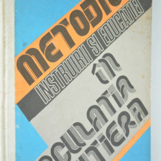 Metodica instruirii si educatiei in circulatia rutiera 1978