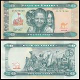!!! ERITREEA - 20 NAKFA 2012 (2014) - P 12 - UNC / CULORI MODIFICATE - bancnota africa