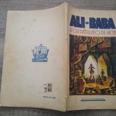 Ali-Baba si cei patruzeci de hoti/ ilustratii Dem Demetrescu - Carte de povesti