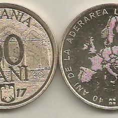 ROMANIA 50 BANI 2017, 10 Ani ADERARE la UNIUNEA EUROPEANA, UNC din fisic - Moneda Romania, Alama