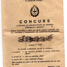 PLIANT CONCURS PIONIERILOR SI SOIMILOR PATRIEI CLASELE V-VIII