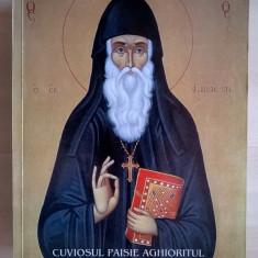 Paisie Aghioritul - Sfantul Arsenie Capadocianul