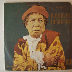 Disc vinil MOLIERE - Bolnavul inchipuit (EXE 02978 / 02979 - disc dublu) - Muzica soundtrack electrecord