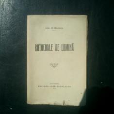 Rotocoale de lumina - Ion Petrovici