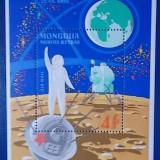Mongolia 1969 cosmos Apollo 11 - colita nestampilata MNH - Timbre straine