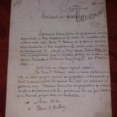 Act de casatorie - 1904