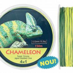 Fir textil Baracuda Chameleon 150m - Fir Pescuit