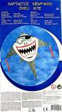 Zmeu - Kite - Rechin Pirat - pentru divertisment - 136 x 133 cm - Nou