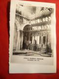 Fotografie copie -Bucurestiul vechi -Tampla Bisericii Sarindar ,dim.=12x18,4 cm