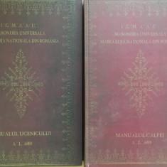 MAREA LOJA NATIONALA DIN ROMANIA - MANUALUL CALFEI + MANUALUL UCENICULUI - Carte masonerie