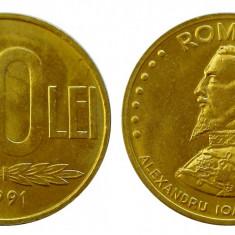 ROMANIA 50 LEI 1991 DIN FISIC UNC NECIRCULATA