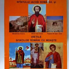 Gheorghe Babut - Viata Sfantului Iacob Romanul si Vietile Sfintilor Romani cu Moaste