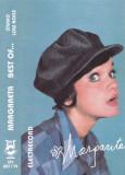 Caseta audio: Margareta Paslaru - Best of... ( Electrecord STC 001179  ), Casete audio
