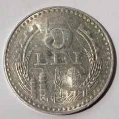 G5. ROMANIA 5 lei 1978 ** - Moneda Romania, Aluminiu