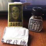 Suifan Kwang Tze Chinese Brush !!!, Intarzierea ejacularii