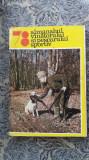 ALMANAHUL VANATORULUI SI PESCARULUI SPORTIV ANUL 1978 , STARE FOARTE BUNA
