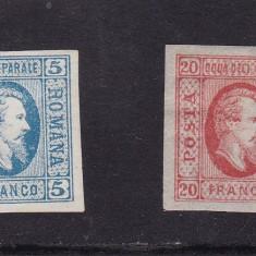 ROMANIA 1865 LP 16 LP 17 CUZA EFIGIA IN OVAL CU SARNIERA GUMA ORIGINALA - Timbre Romania, Nestampilat